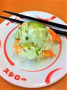 Shrimp and Avocado Sushi